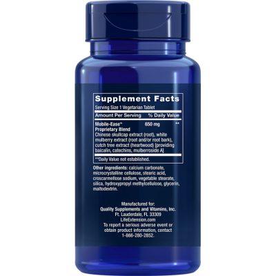 ArthroMax Elite 30 vegetarian tablets supplement facts